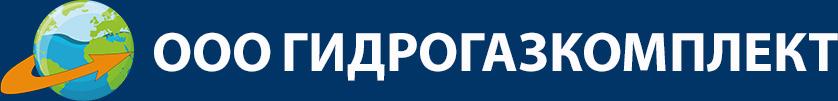 (c) Gidrogaz.ru